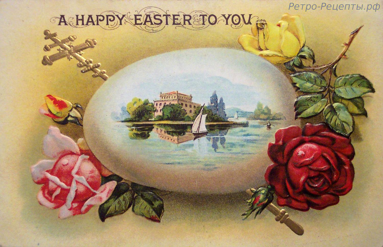 Пасхальная открытка на английском языке